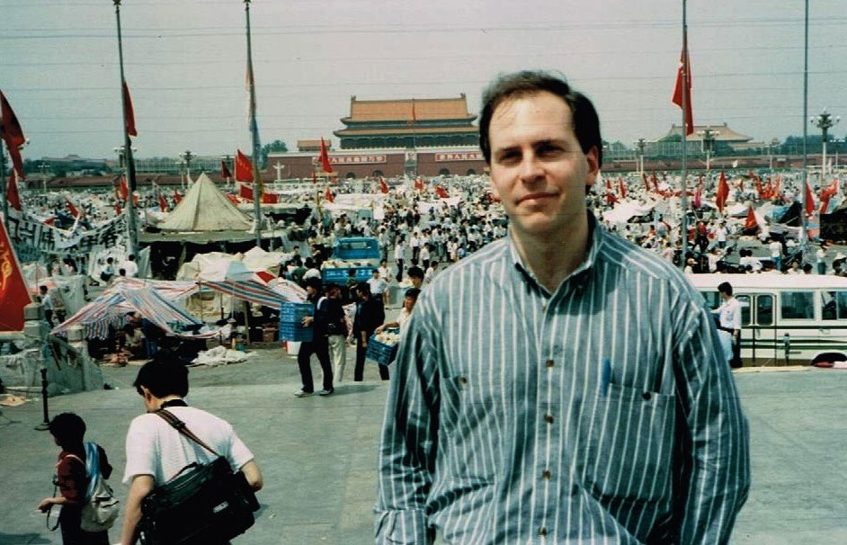 Bruce Kennedy in Tiananmen Square